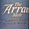 The Arran whisky